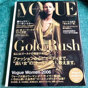 Gisele Bündchen Vogue Japan January 2007